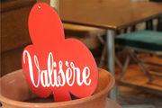 cafe et cuisine A table!