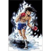 KKUアジア拳闘会