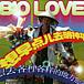 BIOMAN LOVE