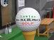 ロータスゴルフ会