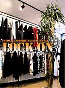 〜LOCK ON〜