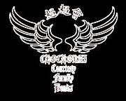 〜超超會【★】Chochokai〜