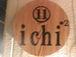 ichi*2