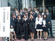 青山学院大学法学部2007年度会