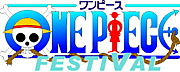 ONEPIECE FESTIVAL in バーケン