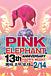 ピンクエレファント pink