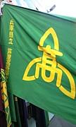 兵庫県立芦屋高等学校硬式野球部