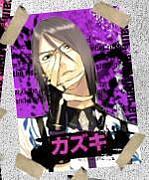 【SRX】錫木・カズキ