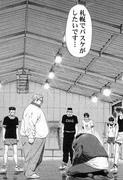 札幌deバスケットボール