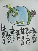 岡山東商52期情管集まれ♪
