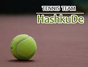 テニス春日井★HashkuDe★