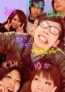 川田ゼミ2005