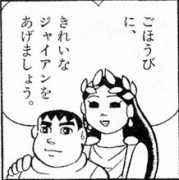 ☆のび太〜心の友よ〜☆