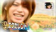 上田竜也がかわいい