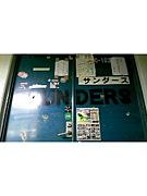 ☆★THUNDERS2008~★☆