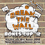 BONES CUP!