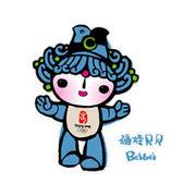 中国語勉強学習したい方集まれ!