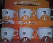 DCS JR加古川駅店
