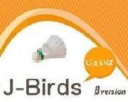 ☆J-Birds★