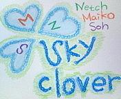 sky clover