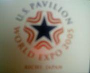 U.S. PAVILION WORLD EXPO 2005