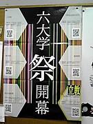08年度FProject6