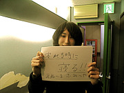 江沼郁弥(plenty)
