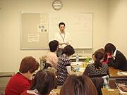 かっちゃん話し方教室☆