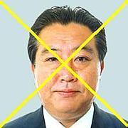 セミアンチ・野田 佳彦