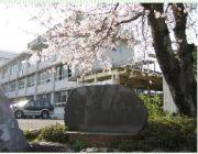 養老町立高田中学校