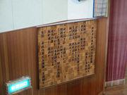 神戸市立桜が丘中学校 11回生