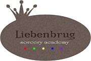 リーベンブルク魔術学院