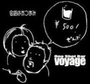 SHOT BAR voyage