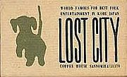 Lost City Fan-Club