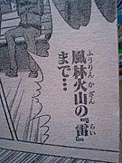格闘漫画「テニスの王子様」