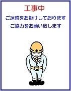 大分県 建設業情報