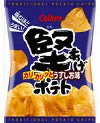 堅あげポテト(うすしお味)