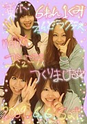 ★東小6-1遠藤組★