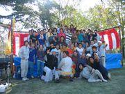 熊本県立農業大学校