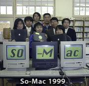 曽於Macユーザー友の会:SO-Mac