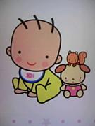 2007年(H19) 秋生まれの赤ちゃん