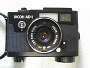 RICOH AD-1