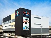 フィットネスクラブ COSPA