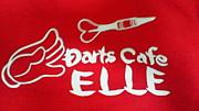 Darts Cafe ELLE