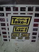 YAMAHA吉祥寺 studio Take1