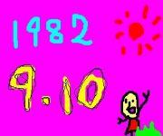 1982年9月10日(金)生。