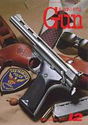 月刊Gun