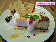 夜カフェ会☆in名古屋
