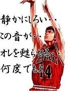 西湘バスケF平塚大磯茅ヶ崎藤沢