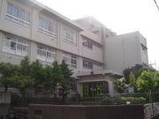 木月小学校